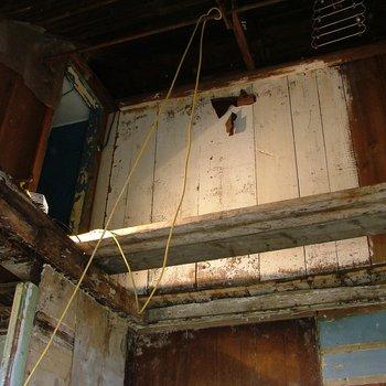 Akin House 088: Second Floor