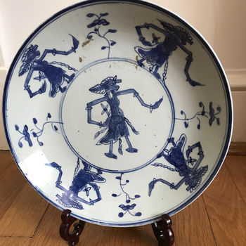 Chinese Blue and White Export Dish