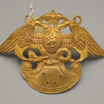 Russian Imperial Naval Officer's Head-dress Plate