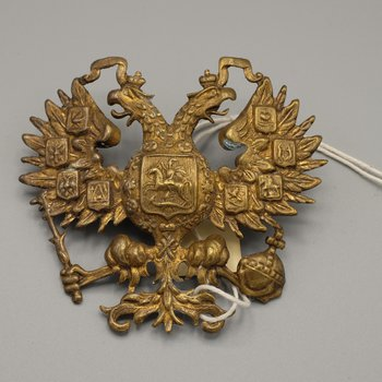 Imperial Russian Military Head-dress plate