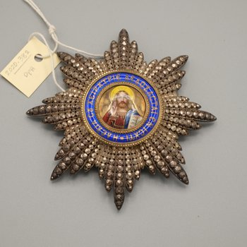Medal, Order of the Redeemer