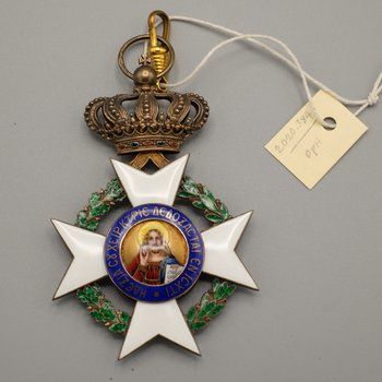 Medal, Order of the Redeemer 2