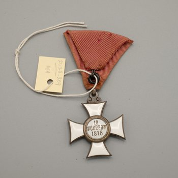 Medal with White Enamel Cross and Slavic Inscription