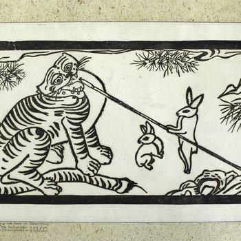 Print of Smoking Tiger and Two Rabbits