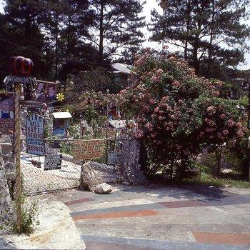 Rev. Howard Finster: Paradise Garden Image 3